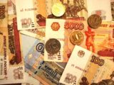 La somme à emprunter dans un crédit entre particuliers